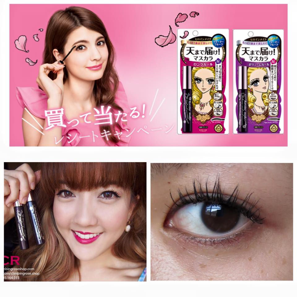 make-up-chong-tham-nuoc-mascara-kiss-me-heroine-isehan
